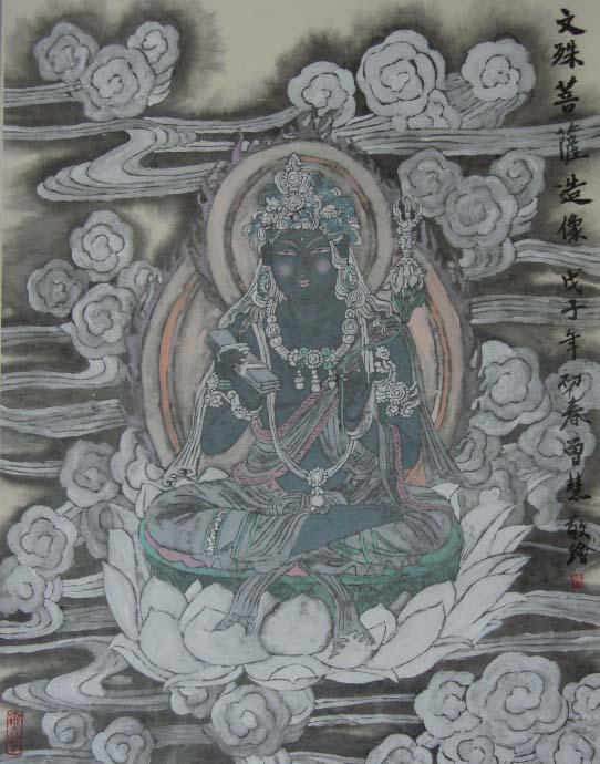 《文殊菩萨圣像》,纸本重彩,曾慧60X136CM,2008.JPG