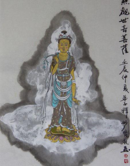 《执瓶菩萨圣像》,纸本重彩,曾慧67X34CM,2012.JPG