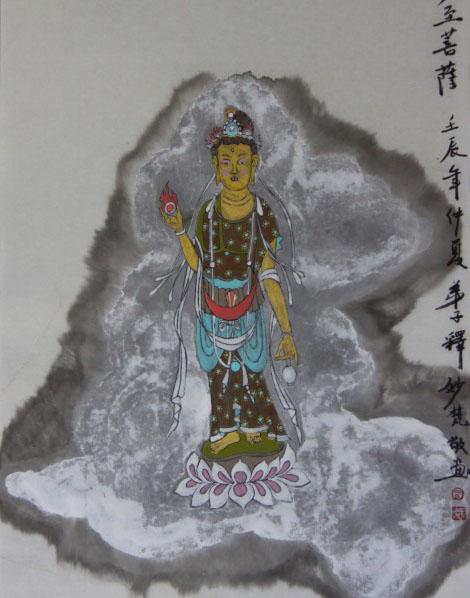 大势至菩萨圣像,纸本重彩,曾慧45X68CM,2012.JPG