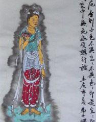 观自在菩萨圣像,纸本重彩,曾慧34X136CM,2012.JPG