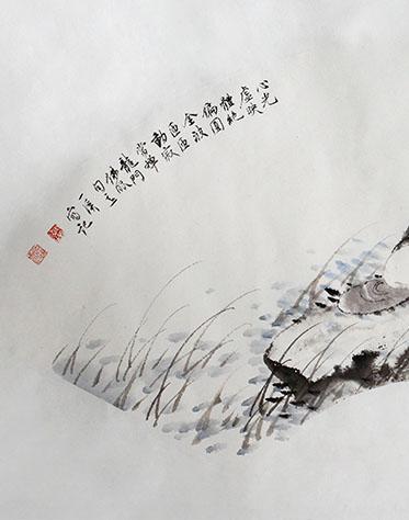 周颢 《示叶》 水墨设色纸本  2平尺  2013年