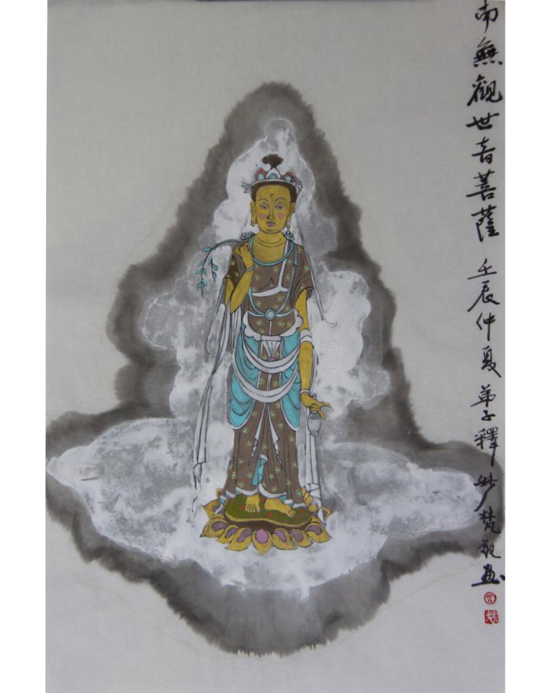 《执瓶菩萨圣像》,纸本重彩